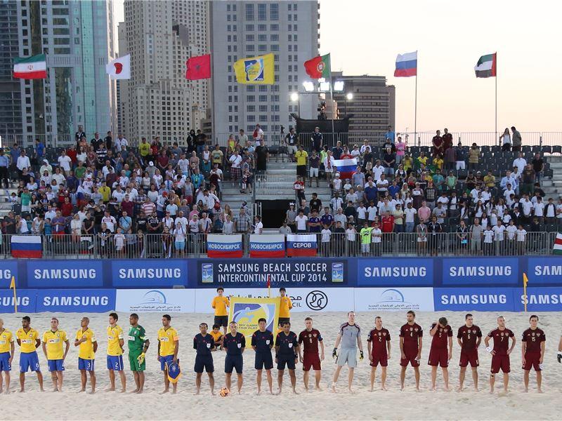Samsung Beach Soccer