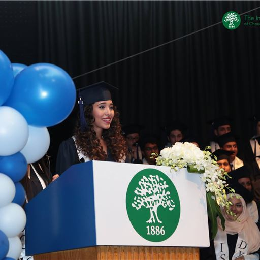 Senior Graduation / Tree Planting Ceremony